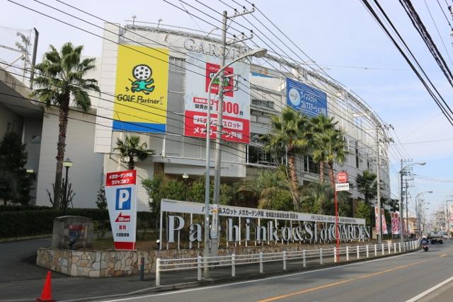 戸塚 ガーデン